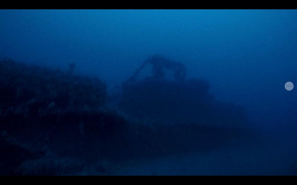 HMS-P311-13