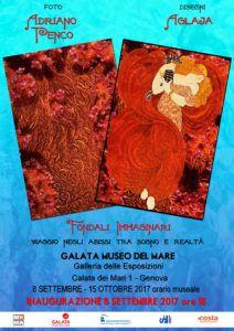 Fondali immaginari @ Galata. Museo del mare - Genova | Genova | Liguria | Italia
