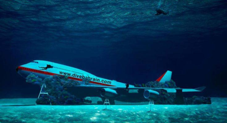 relitto di un Boeing 747