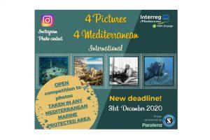 4pictures4mediterranean